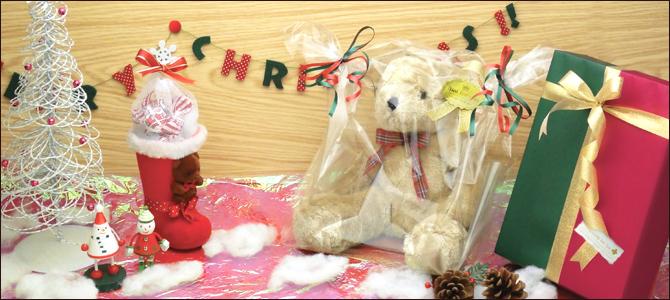 クリスマスのプレゼントを簡単に見栄えよくラッピング!クリスマスカラーなキャラメル包みとOPPで包むぬいぐるみのラッピング方法をご紹介。