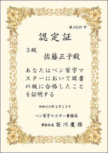 j 研 無料 ダウンロード