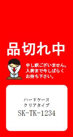 一太郎 ダウンロード